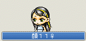 kao11