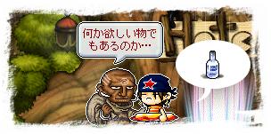 kazuneokaimono3