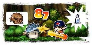 kazuneokaimono4