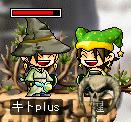 kito-boa2.PNG